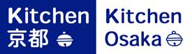 Kitchen OSAKA(キッチン大阪)公式サイト   飲食業界専門の転職パートナー